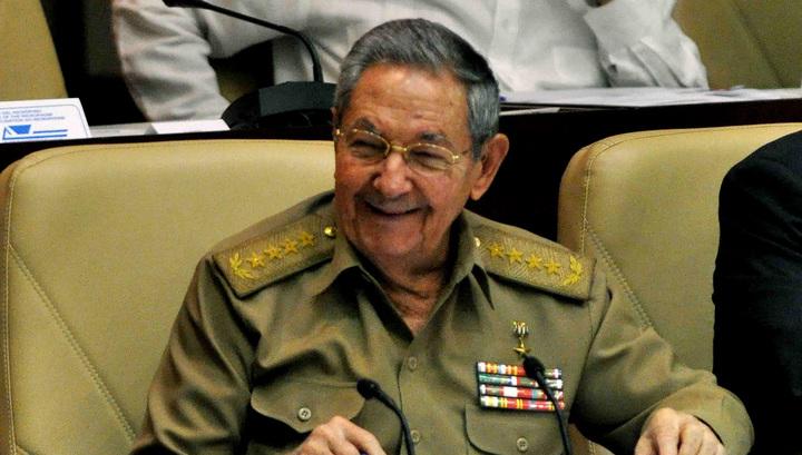 Рауль Кастро займется реформой конституции Кубы