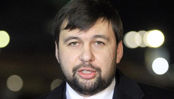 Врио главы ДНР Пушилин осуществил ряд назначений