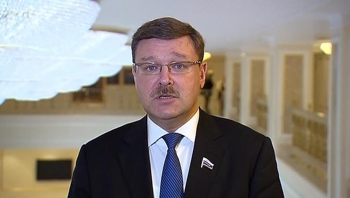 Косачев прокомментировал доклад Мюллера о вмешательстве в выборы в США