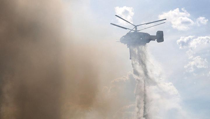 Пожар на подмосковном мусорном полигоне тушат уже пять вертолетов