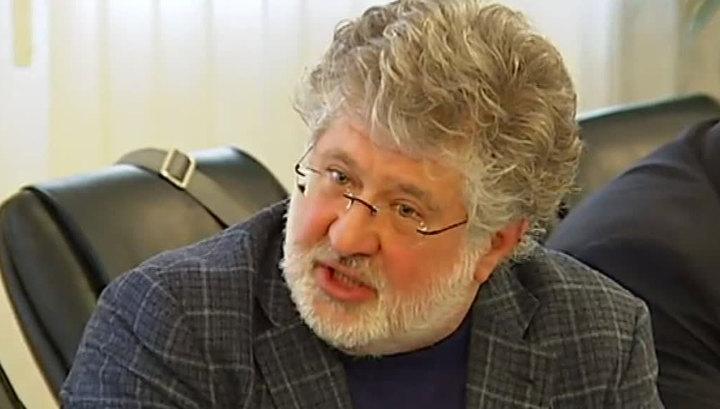 НБУ подал 10-миллиардные иски против Коломойского