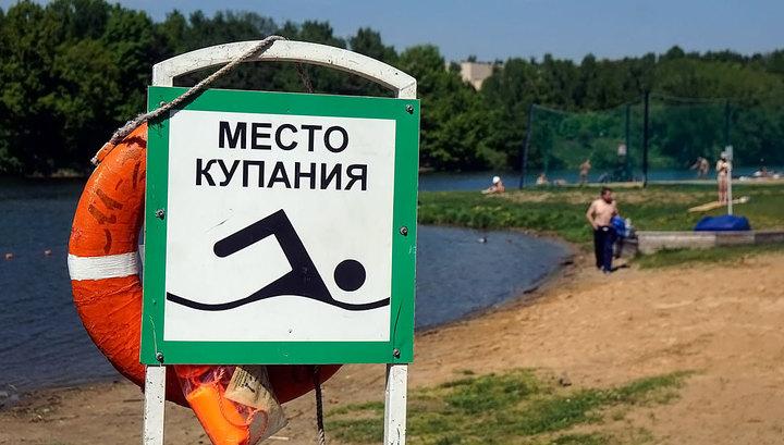 Из Москвы-реки вытащили троих узбеков, чуть не пошедших ко дну на надувных игрушках