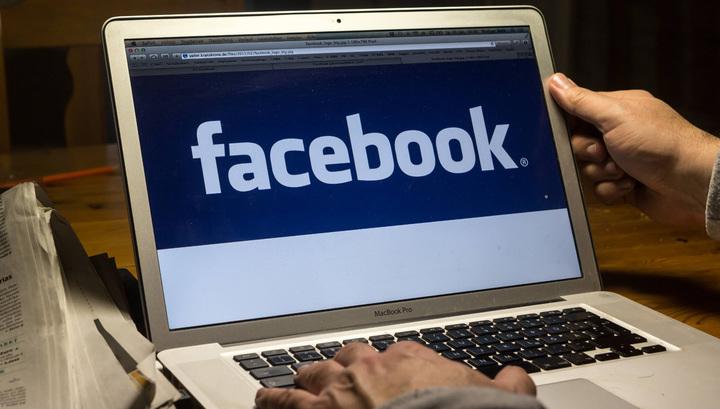 Facebook откроет три учебных центра в странах Евросоюза