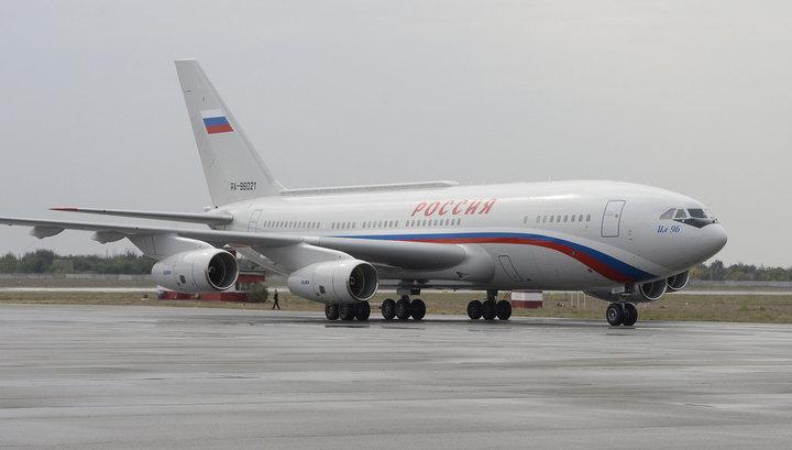 Президент России прибыл в Буэнос-Айрес
