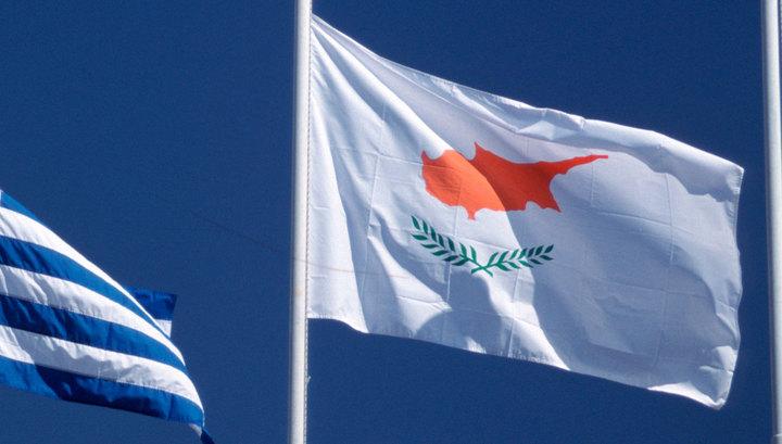 Нарушение прав россиян на Кипре: послу вручена нота