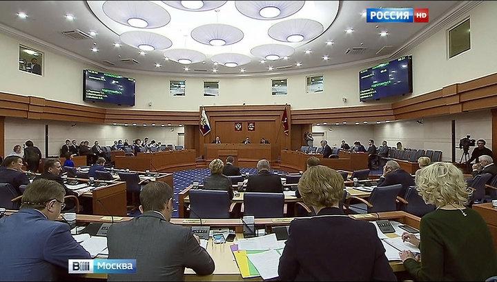 Мосгордума согласовала кандидатуру городского прокурора
