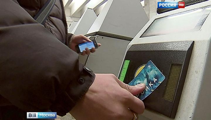 """""""Заяц"""" ранил ножом контролера московского метро и сбежал"""