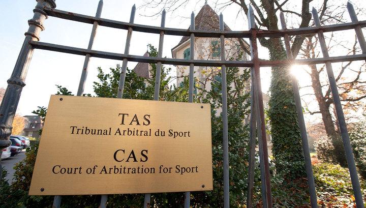 CAS объявит решения по 39 российским спортсменам до 2 февраля