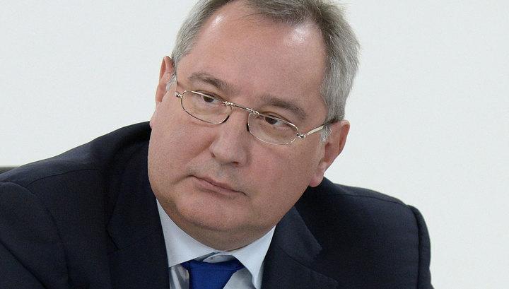 С Рогозина сняли санкции, но временно
