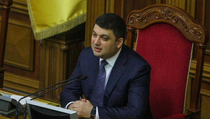 """Цена на газ: Киев ищет """"справедливую формулу"""""""