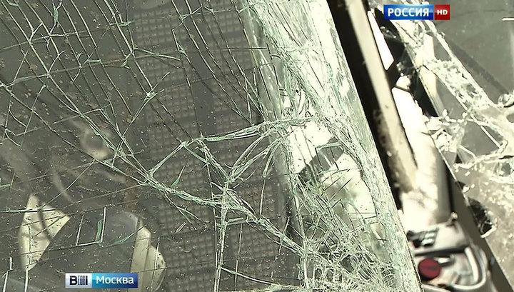 ДТП с автобусом в центре Москвы: есть пострадавшие