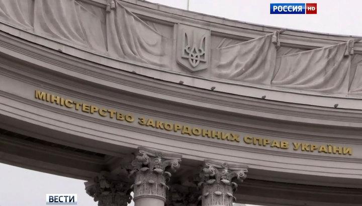 Задержания журналистов в Киеве: Россия отправила ноту протеста Украине