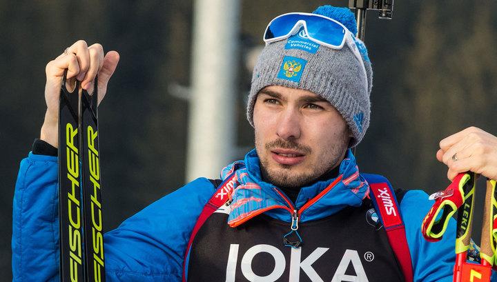 Антон Шипулин заявлен за сборную России на следующий сезон