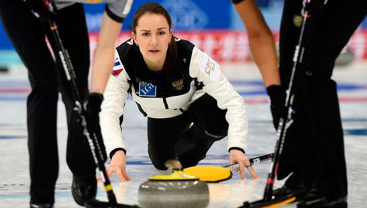 Российские керлингистки потерпели первое поражение на чемпионате мира