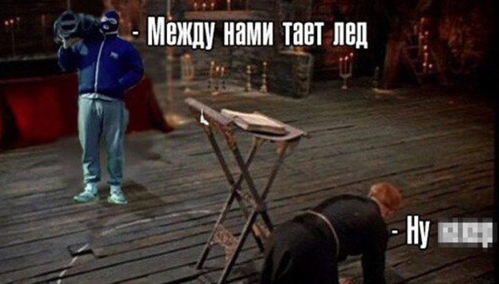 Стюардессы сняли клип-пародию накомпозицию группы «Грибы» «Между нами тает лёд»