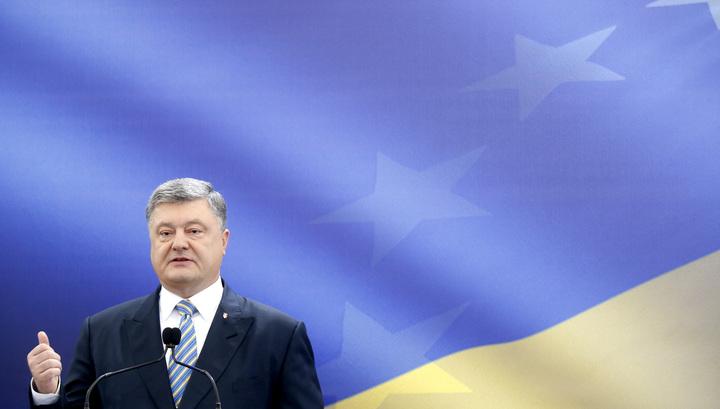 Порошенко заявил, что поднял Украину с колен