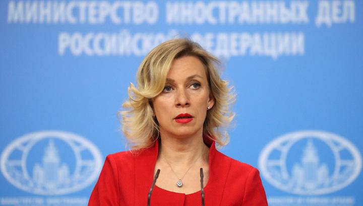 Захарова опровергла отправку кокаина диппочтой