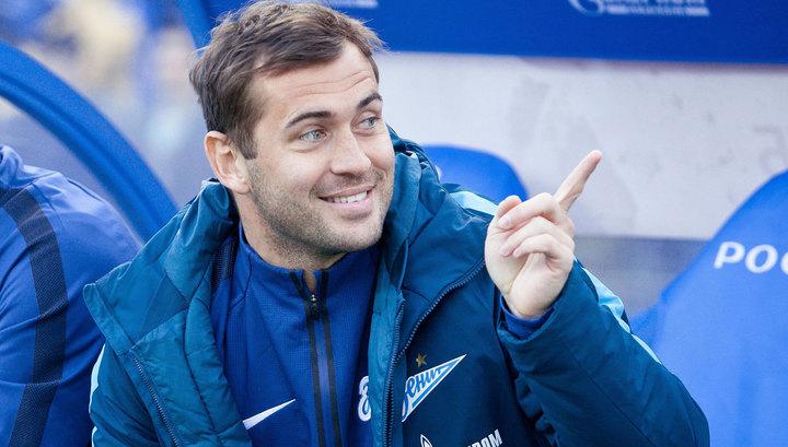 Александр Кержаков назначен главным тренером юношеской сборной России по футболу