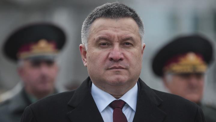 """Сторонники Саакашвили пришли к Авакову с призывом казнить """"мафию Порошенко"""""""
