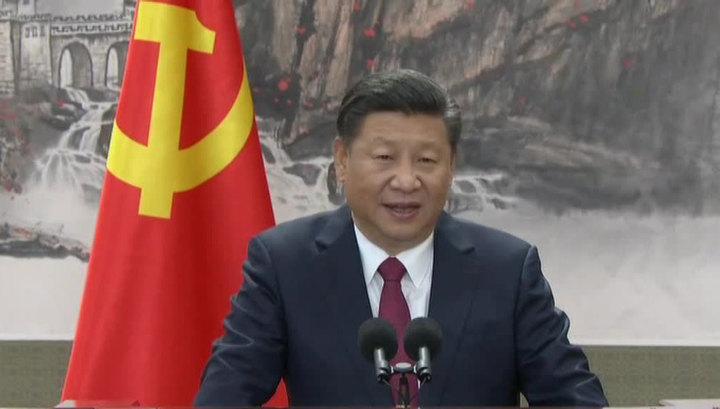 Си Цзиньпин призвал китайцев к продолжению реформ в 2018 году