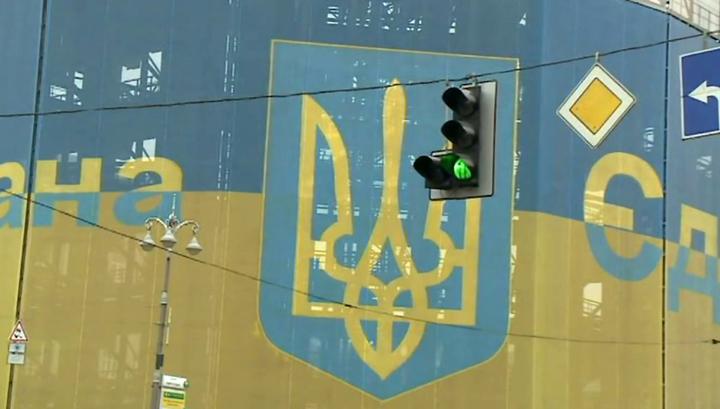 """Украина ответила на обвинение в принятии """"полуфашистского"""" закона"""