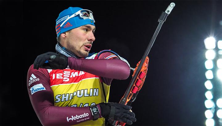 Биатлонист Шипулин не исключает завершения карьеры