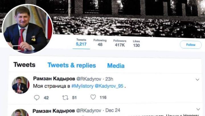 Недвусмысленный намек: почему закрыли Facebook и Instagram Рамзана Кадырова