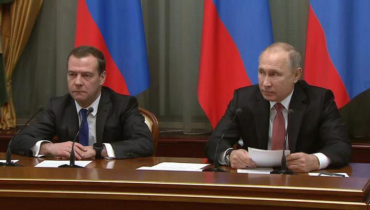 Путин поставил задачу таргетировать бедность в стране