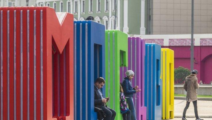 От Калининграда до Владивостока: сколько жилья можно купить в России по цене московской двушки