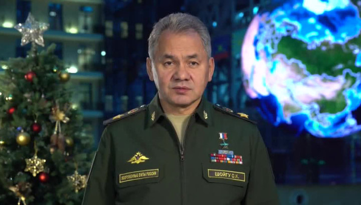 Шойгу поздравил военнослужащих с Новым годом