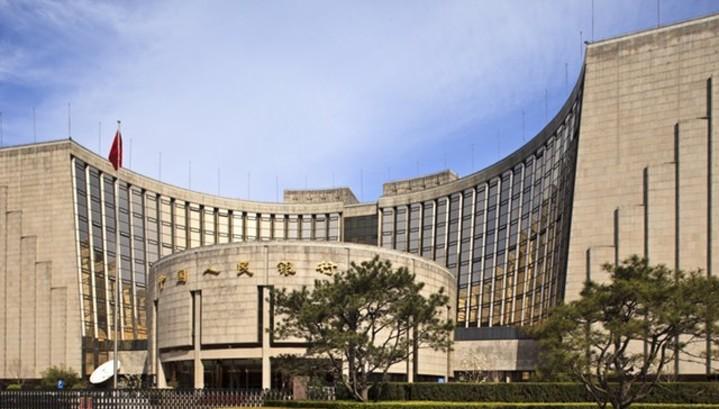 ЦБ Китая влил максимальную ликвидность за 2 месяца