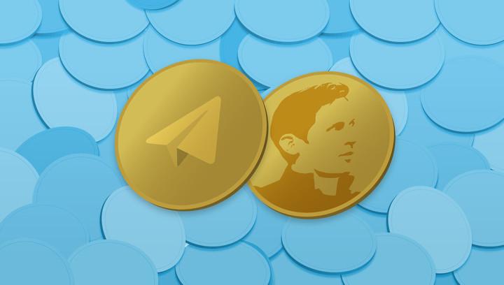 СМИ: криптовалюта Telegram станет доступна всем желающим в марте