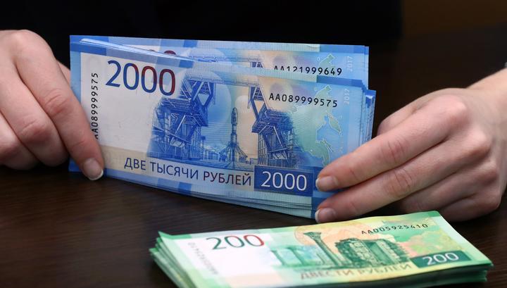 Гознак борется с нежеланием продавцов принимать купюры в 200 и 2000 рублей