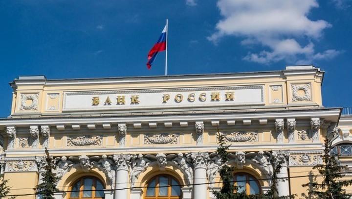 Внешний долг РФ вырос на 3%, сальдо - на 50%