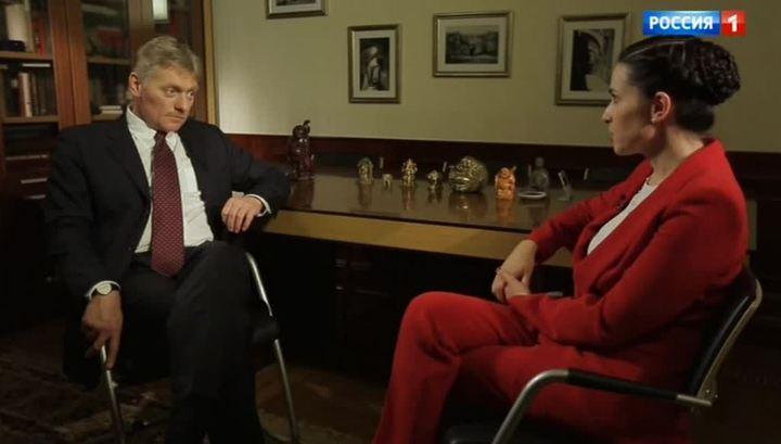 Песков рассказал о контактах с Киевом, Вашингтоном и прессой