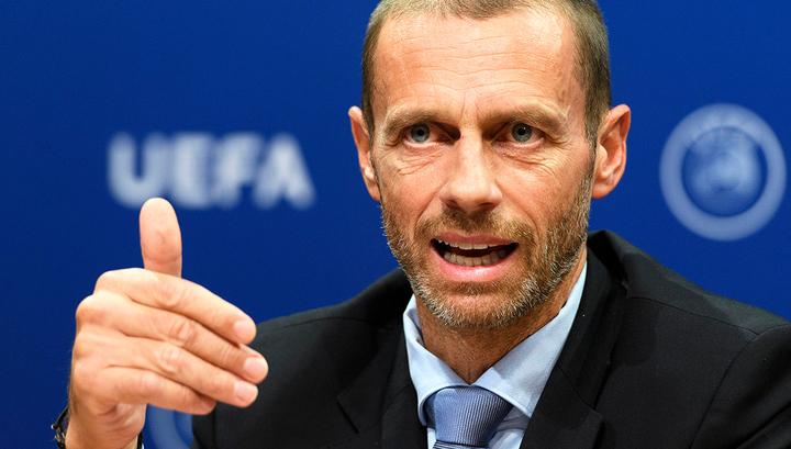 "Президент УЕФА Чеферин: футболу нужен ""налог на роскошь"""