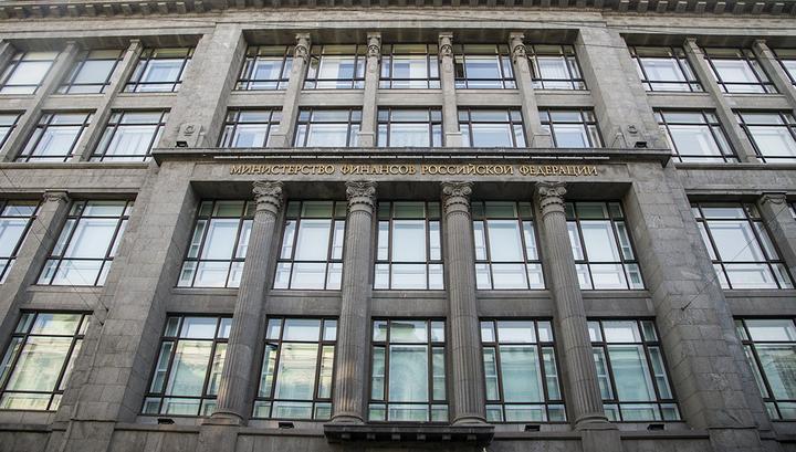 Минфин продаст ОФЗ на фоне заявлений Банка России