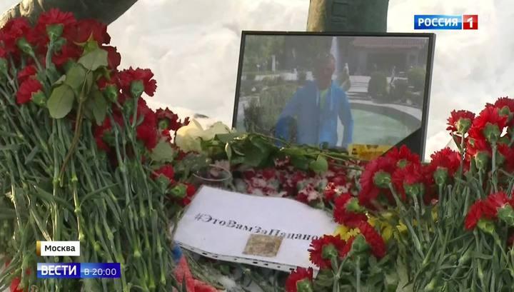 За мужество и отвагу в Сирии: майора Филипова наградили посмертно