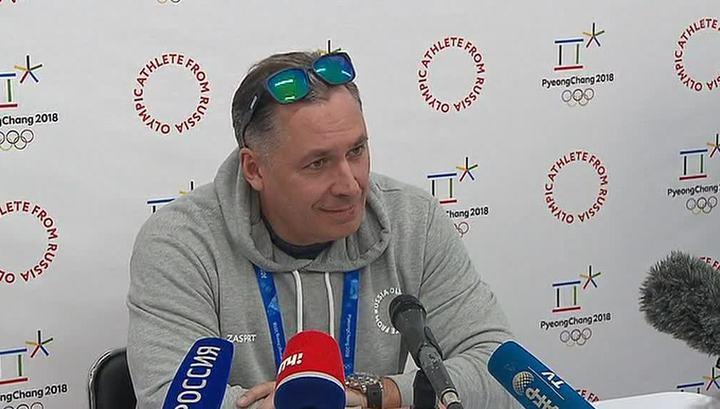 Вопрос прохождения спортсменов под флагом РФ на церемонии закрытия Олимпиады решится 24 февраля