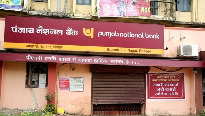 Крупный индийский банк пострадал от мошенничества