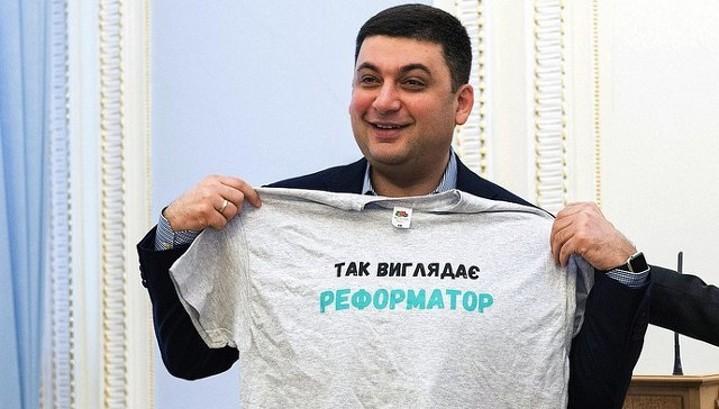 Гройсман: Украина не проживет без внешней финпомощи