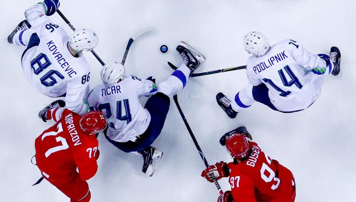 Хоккей. Россияне в плей-офф сыграют с норвежцами или словенцами