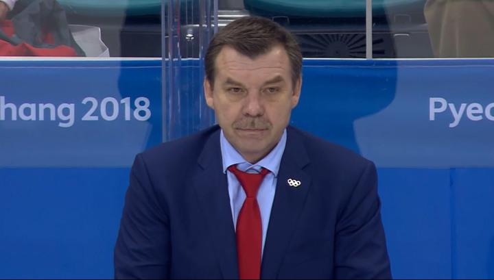 Олег Знарок: мы не поддавались на провокации американцев