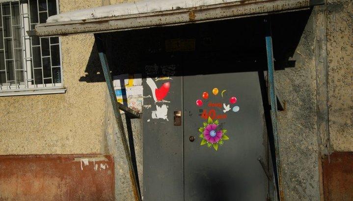 ЖКХ по-новому: Минстрой меняет правила содержания многоквартирных домов