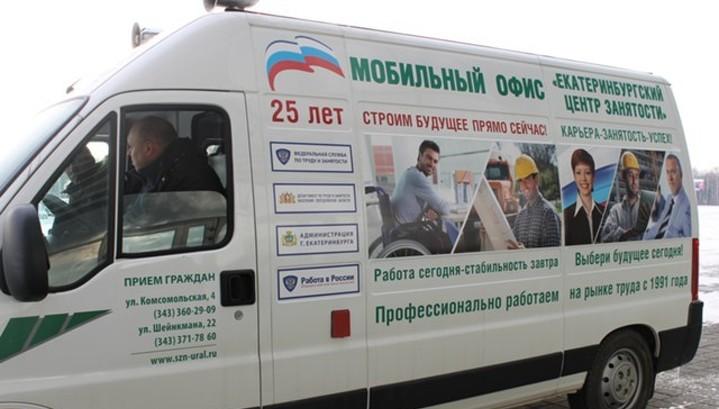 Минтруд: количество безработных в РФ увеличивается