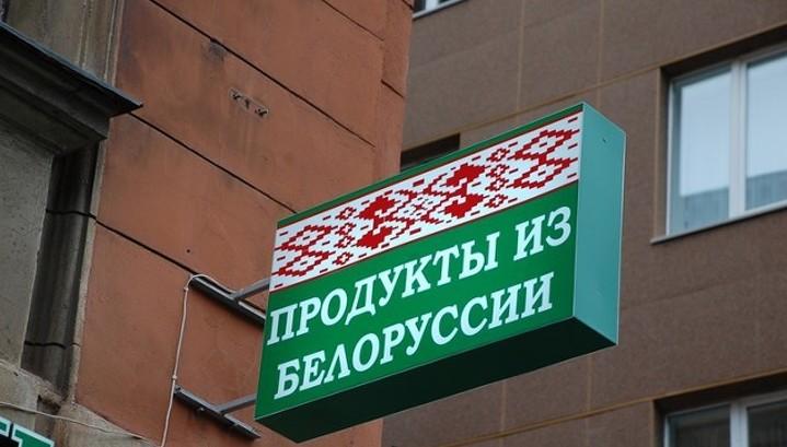 РФ ограничит импорт молока из Белоруссии с 6 марта