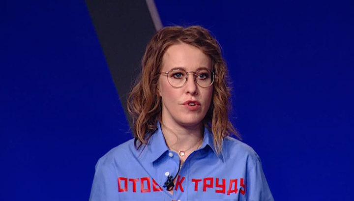 Собчак просит разрешить ей въезд в Крым через Украину