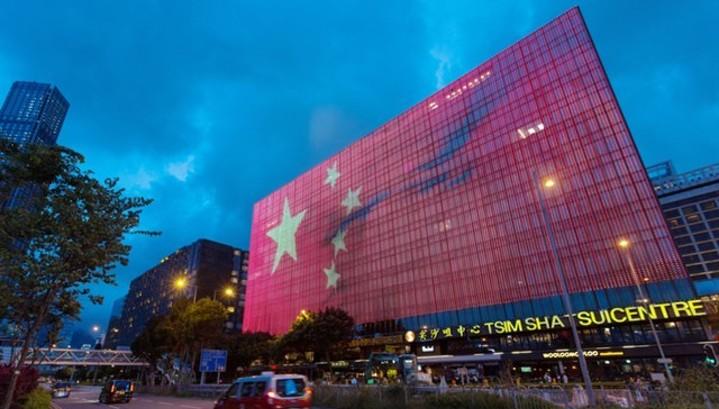Китай объявил о масштабной реформе правительства