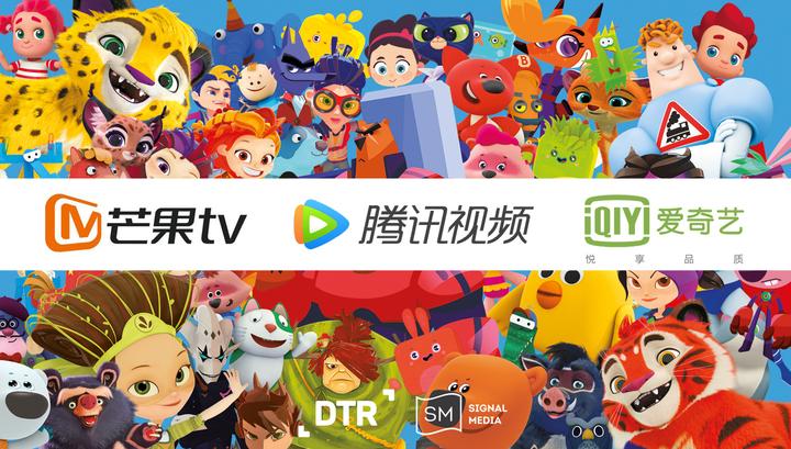 Российские мультфильмы покажут в китайских онлайн-кинотеатрах