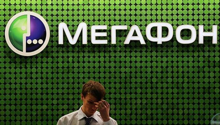 """Акции """"Мегафона"""" рухнули после отказа от дивидендов"""
